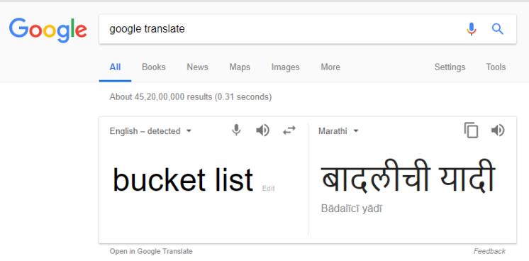 Bucket List Translation